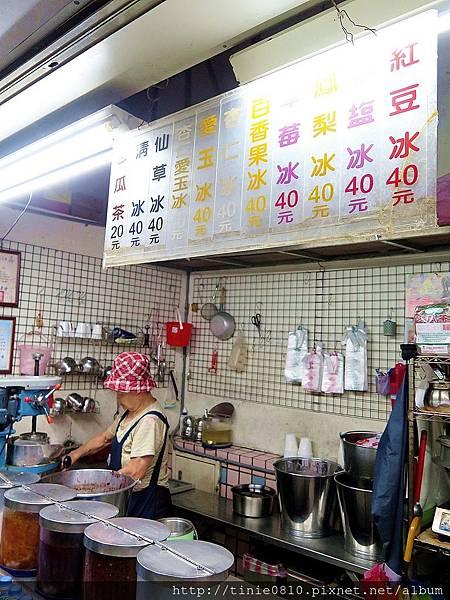 宜蘭冰店38.JPG