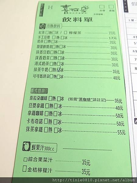 喜拉朵2更新6.JPG