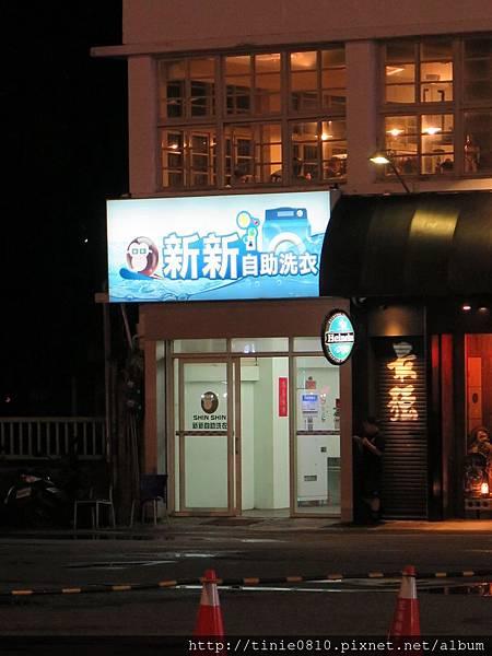 花蓮玫瑰花園民宿IMG_9179.JPG