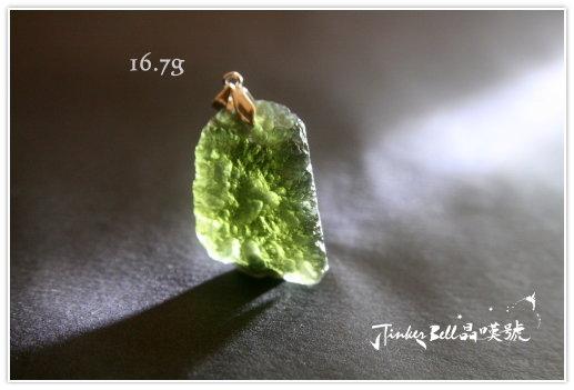 神兵利器捷克隕石,啟發自身能量穩住內心信任更大的安排,信任有光的引導。