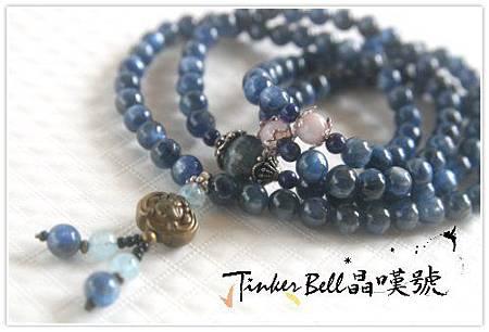 藍晶石+青金石+紫鋰輝石108顆,相信直覺與萬物的美好相遇及招財聚財法。