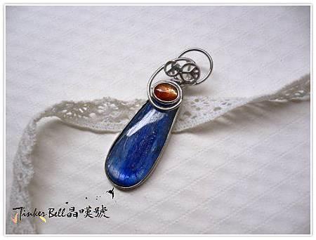 藍晶石+太陽石,激發潛能,揮灑屬於自己的天空。