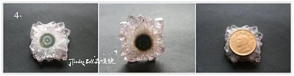 紫水晶花片 - 4。ufo