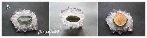 紫水晶花片 - 5。ufo