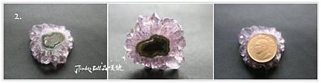 紫水晶花片 - 2。ufo