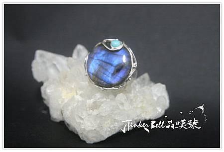 藍暈拉長石靈礦。