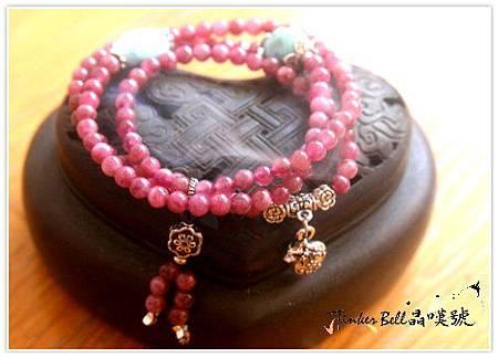 玫瑰碧璽+拉利瑪+青金石108顆,回想到亞特蘭提斯療癒聖殿,喚醒水晶祭師的療癒。