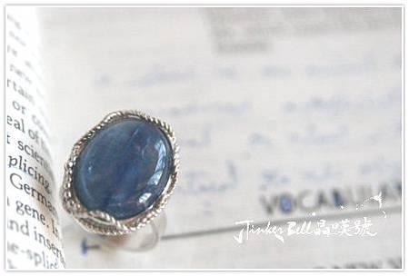 藍晶石魔法戒指,找大天使加百列就對了