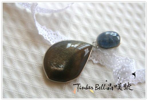 藍晶石+太陽石,人活著即使挫折與失望四伏,也要堅持信念、自信擁有勇氣。