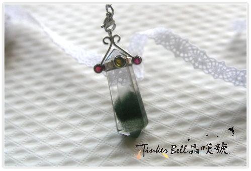 雙尖綠幽靈幻影金字塔+黃晶+紅晶魔法靈擺。