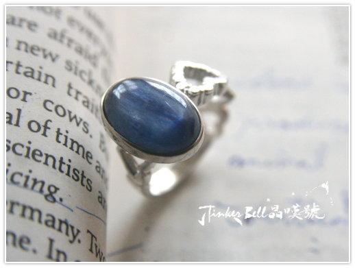 藍晶石戒指,面對人生的分岔路,創造自我成就!.jpg