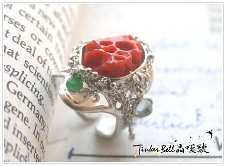紅珊瑚+玉+海水藍寶魔法戒指。.jpg