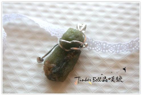 綠碧璽(綠電氣石)原礦,可以療癒自己的生命,讓生命變得更美好,加強心輪能量。.jpg