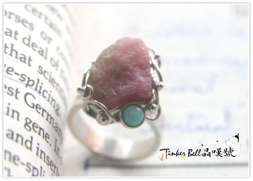 原礦粉紅碧璽+天河石魔法戒指,使人開心喜悅的生活,加強心輪能量。.jpg