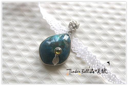 7號。土耳其石+黃晶~愛那個有恐懼的自己。可以透過「土耳其石(綠松石)」來幫助自己。.jpg