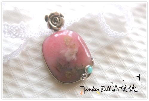 粉紅蛋白石+天河石,無論發生任何事情,您都能感受到「被支持的力量」,這種感覺很深刻、很溫暖。.jpg