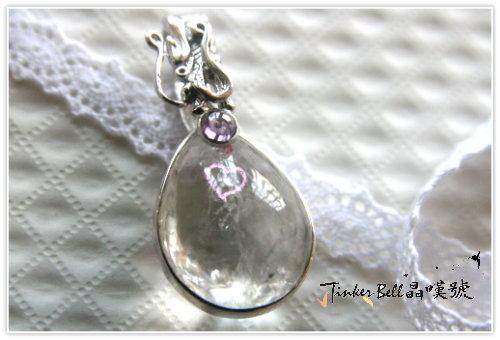 6號水膽水晶+紫水晶墜子,放開舊的你,從小我到心靈.jpg
