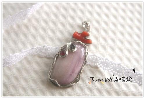 紫鋰輝石+紅珊瑚+碧璽,內在靈性活耀活在全然的滿足、活在平安與愛當中.jpg