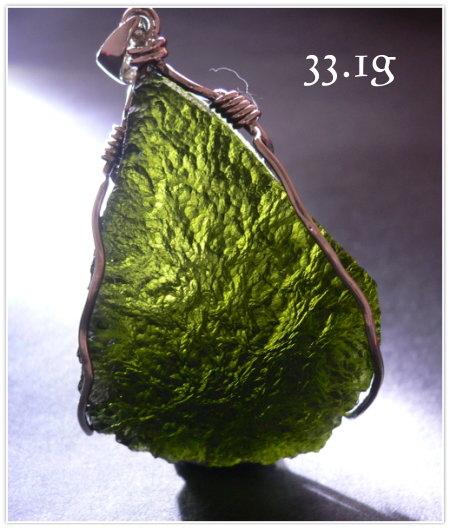 捷克隕石,開啟心輪,帶來更健康的身心、更多的能量、更強的創造力 讓您解放靈性,擁有實現夢想的能力!(一).jpg