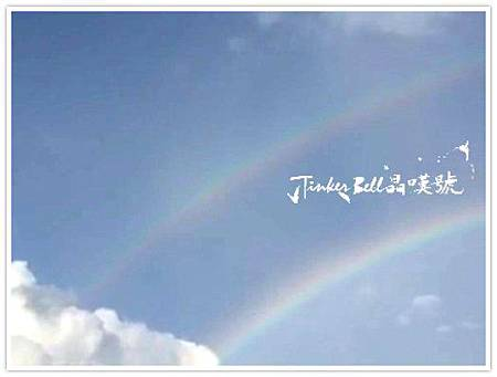 請握著水晶或捷克隕石觀想彩虹的光芒填滿您的心.jpg