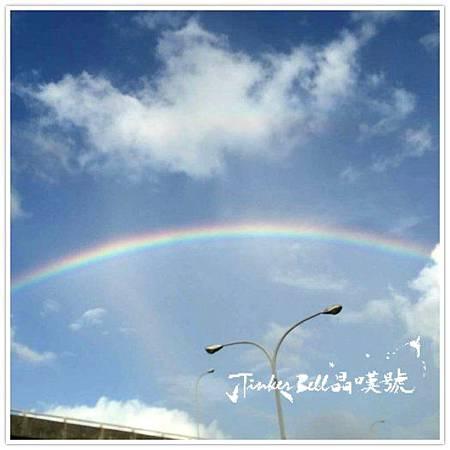《不可思議的彩虹橋》.jpg