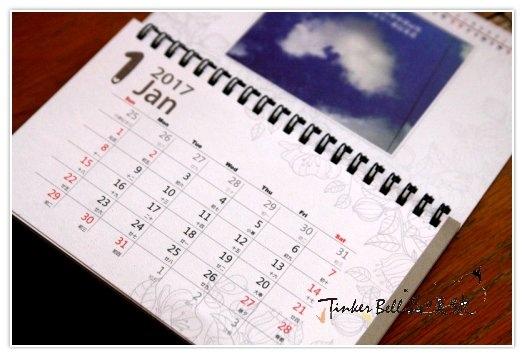 晶嘆號桌曆,另一頁是可以自己規劃行程的日記事格子.JPG
