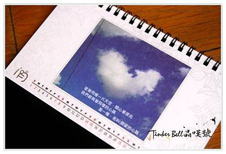 晶嘆號桌曆以拍攝到天空愛心雲為一月開端.JPG