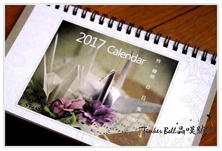 晶嘆號桌曆就以封面祈福的紙鶴為主題.JPG
