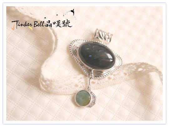 黑閃石+玉(使命石水晶),為耀眼光團包裹,前世靈性使命記憶殘片重新接駁起來……。.jpg