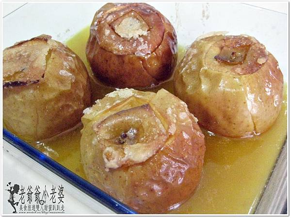 Pommes caramélisées 焦糖蘋果