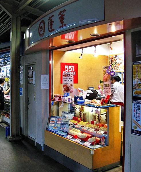日本,大阪,551包子日本,大阪,551包子