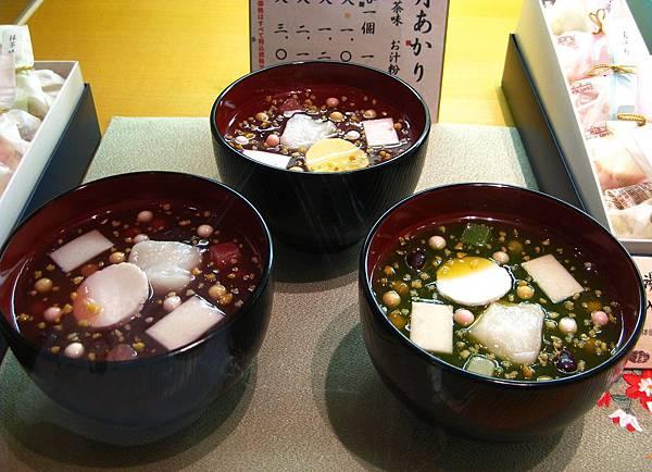 日本,京都,久寿湯,月あかり,