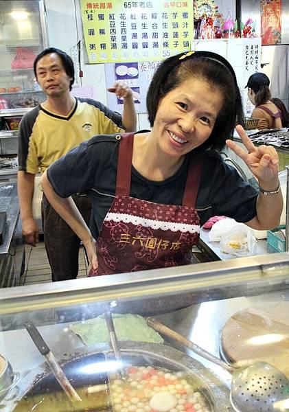 三六圓仔店,冬至必吃,紫米桂圓粥,紅龜,