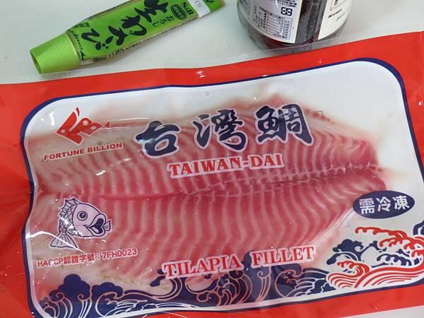 匯鮮市集,海鮮食材,料理食譜,生魚片,雙背潮雕魚