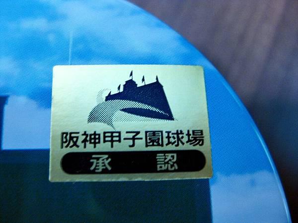 KANO,大阪,甲子園,阪神甲子園,阪神老虎隊,甲子園歷史館