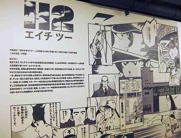 大阪, 高校, 棒球, 甲子園, 嘉農, kano, 阪神老虎, 京阪神