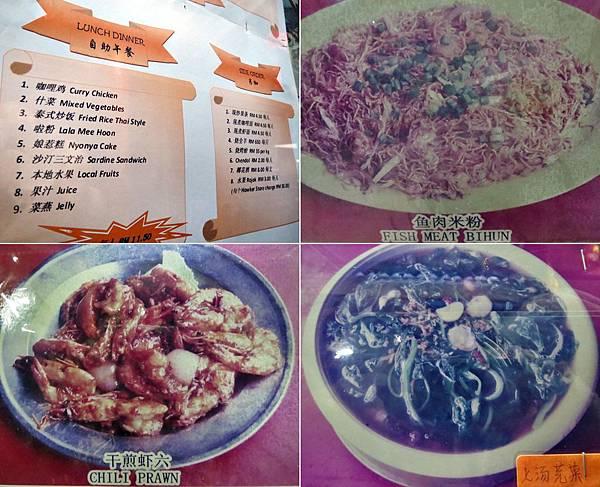 椰花酒,椰花園海鮮餐館,Coconut Flower Restaurant,椰子蝦