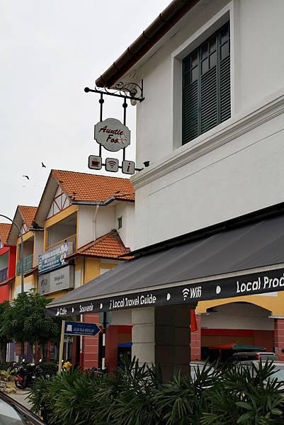 Melawati Ria Hotel ,雪蘭莪,皇家山,便宜乾淨民宿,馬來西亞,免費wifi,明信片,99 speedmart