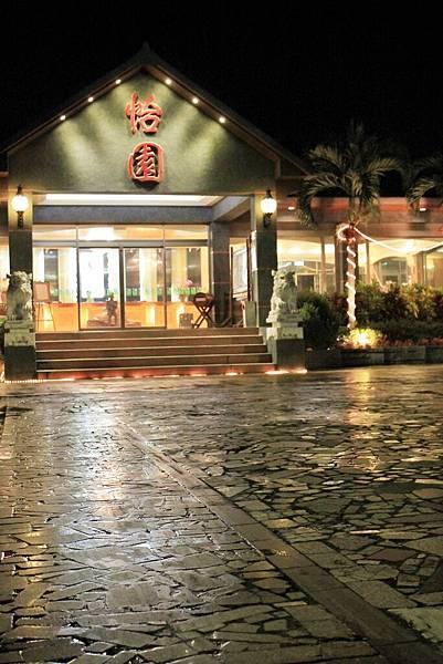 花蓮旅館,花蓮飯店,怡園渡假村,立川魚場