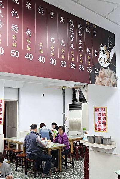 江技舊記、阿蘭姐水晶餃、錦香餅舖、苗栗必吃,台灣老店小吃