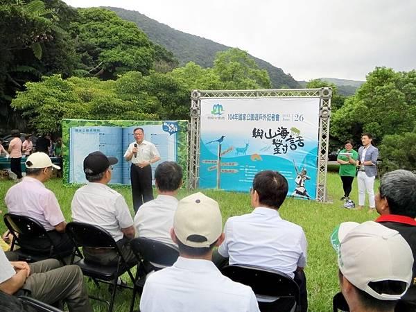 國家公園護照、與山海對話、國家公園週、活動護照
