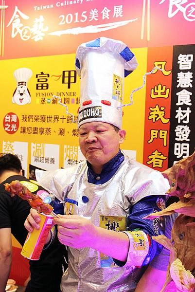 台灣美食展,超殺餐券,下午茶好康曝光,精彩上菜秀,雙廚現場尬廚藝,餐券優惠彙整表,台灣觀光協會