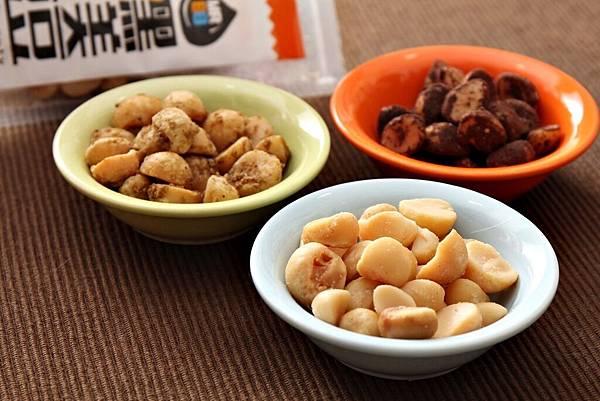 黑美豆豆、堅果、夏威夷豆、團購零食、中秋送禮、