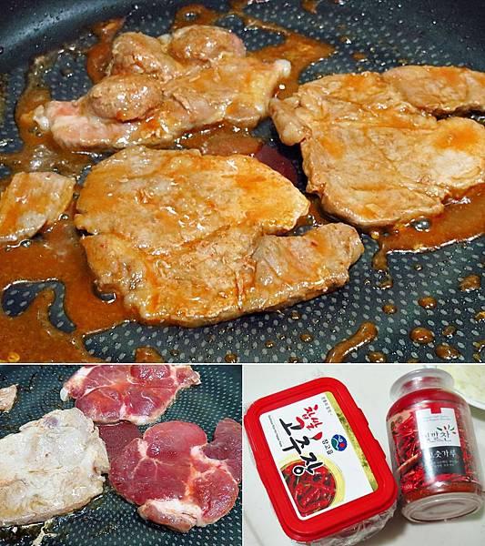 花田喜彘、胡蘿蔔豬、胡蘿蔔豬肉品、節氣、募款、梅花、五花、排骨、大里肌、松板、絞肉、貢丸