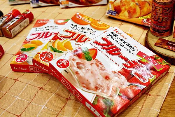 好侍咖哩;北海道奶油白醬料理,