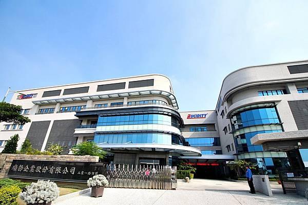 經濟部工業局,經濟部產業輔導中心