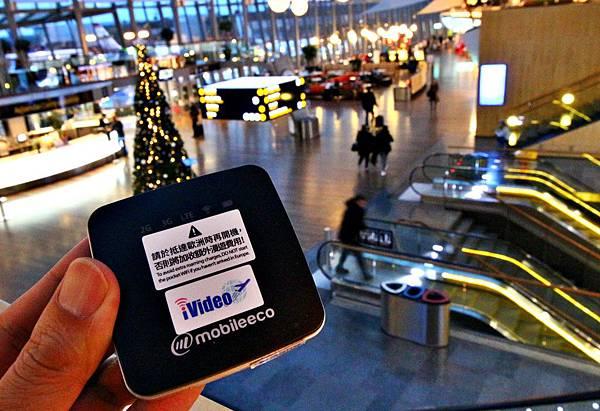 iVideo,歐洲網路,無線網路,出國網路