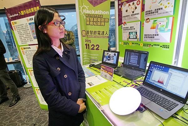縣市節電創意競賽、亮點創意獎評選活動,工研院縣市節電競賽