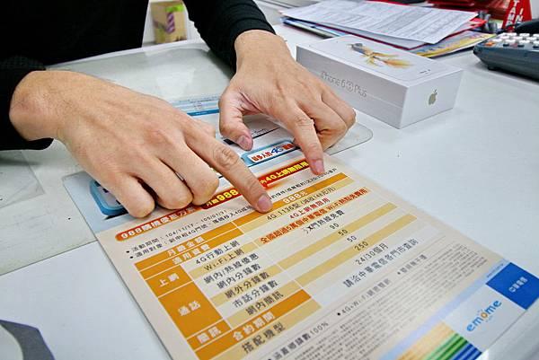 中華電信,春節活動,申裝MOD或寬頻,申辦手機,中華電信,春節活動,申裝MOD或寬頻,申辦手機,