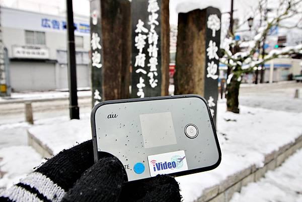 iVideo, 無線網路, 日本網路吃到飽, 出國網路